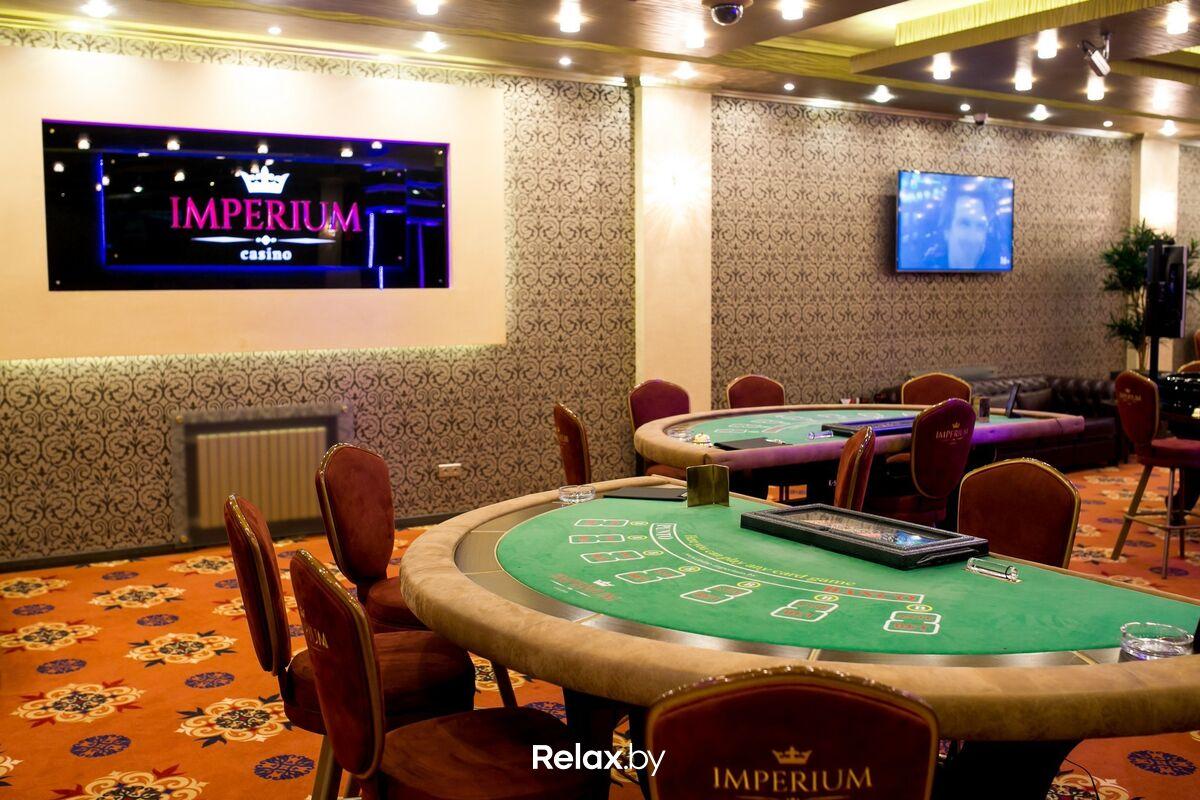 казино европа москва