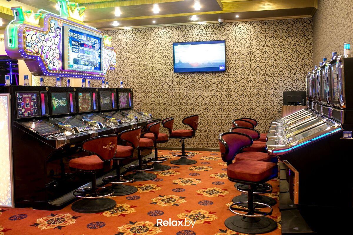 казино европа гомель