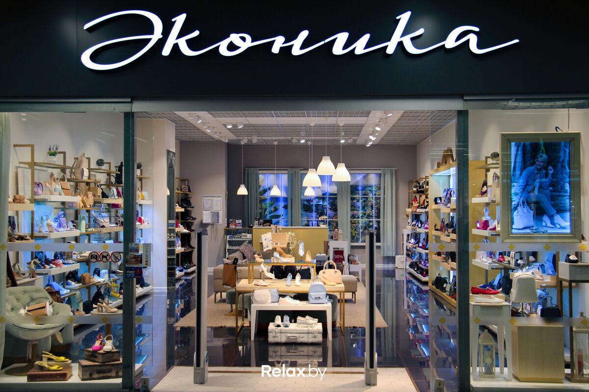 126cdc680 Эконика салон женской обуви и аксессуаров в Минске, ТЦ Замок – отзывы,  адреса и телефоны