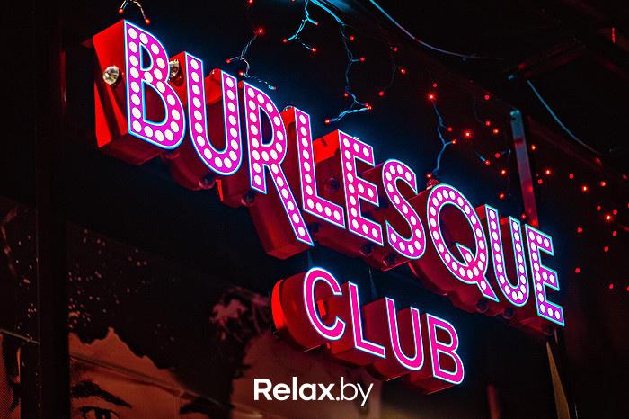 Бурлеск клуб в минске на канале ночной клуб смотреть онлайн прямой эфир