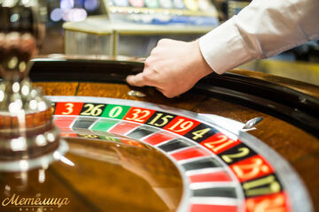 казино метелица днепропетровск