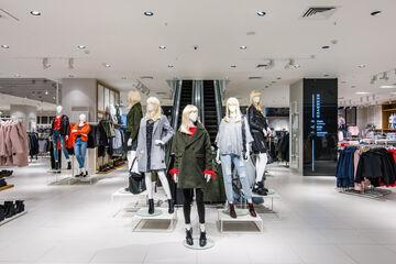 Reserved (Резервд) магазин одежды Минск, пр-т Победителей 9 – отзывы ... 975f811c432