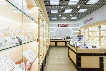 818a767618d6 7 Карат ювелирный салон в Минске, ТРЦ Экспобел – отзывы, адреса и ...