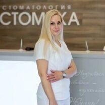 Медведева Кристина Валерьевна