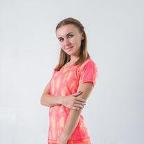 Драгун Алина