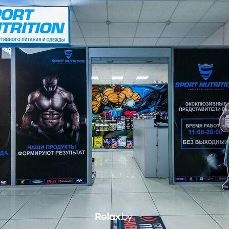 Спорт магазины в Минске. Магазины спортивной обуви и одежды ... afa023277d2