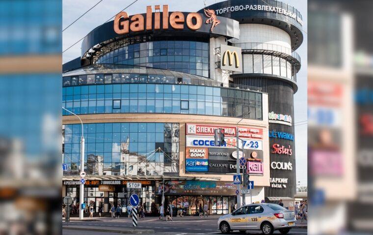 ТЦ Столица в Минске – адрес, отзывы, карта проезда 305d92b7a8a