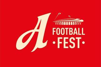 Фестиваль A-Fest станет огромной спортивной фан-зоной