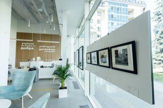 Банк преобразовал свой офис в центре Минска в галерею