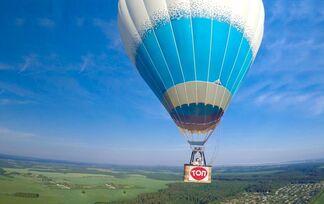 Над Минском можно будет бесплатно полетать на воздушном шаре