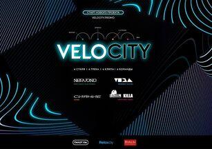 Проект VELOCITY взорвет чарты беларусской электронной музыкой