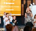 Благотворительный модный проект KIDS FASHION ZONE, фото № 256