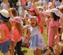 Семейный фестиваль «Букидс.Профессии», фото № 76