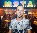 DJ Roman Germann, фото № 111