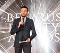 Церемония награждения премии BELARUS BEAUTY AWARDS 2019, фото № 62
