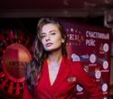 «Счастливый рейс» Стендап-шоу от Нурлана Сабурова, фото № 107