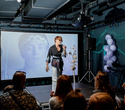 Презентация клипа Марии Ермаковой «VIATRY», фото № 45