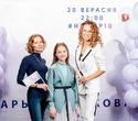 Презентация клипа Марии Ермаковой «VIATRY», фото № 177