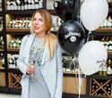 Открытие магазина «Wine & Spirits», фото № 44