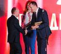 Церемония награждения «Человек Дела — 2021», фото № 77