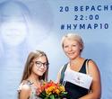 Презентация клипа Марии Ермаковой «VIATRY», фото № 1