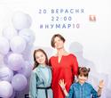 Презентация клипа Марии Ермаковой «VIATRY», фото № 161