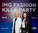 IMG Fashion KILLA PARTY, фото № 29