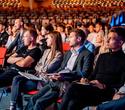 Бизнес-конференция «SmartUp Global», фото № 360