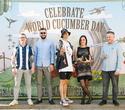World Cucumber Day – 2021, фото № 573