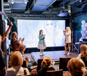 Презентация клипа Марии Ермаковой «VIATRY», фото № 155