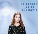 Презентация клипа Марии Ермаковой «VIATRY», фото № 6