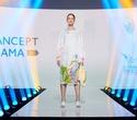 Показ Канцэпт-Крама и Next Name Boutique | Brands Fashion Show, фото № 31