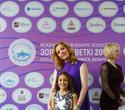 III Международный конкурс искусств «Зорныя кветкі — 2018», фото № 54