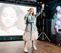 Презентация клипа Марии Ермаковой «VIATRY», фото № 102