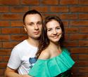 Суббота с Dj Сoopykata, фото № 24