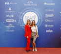 Церемония награждения премии BELARUS BEAUTY AWARDS 2019, фото № 52