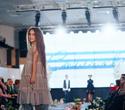 Благотворительный модный проект KIDS FASHION ZONE, фото № 235
