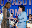 День работников лёгкой промышленности Беларуси, фото № 84