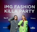 IMG Fashion KILLA PARTY, фото № 5