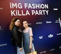 IMG Fashion KILLA PARTY, фото № 3