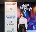 Премьера 11 сезона Brands Fashion Show, фото № 12