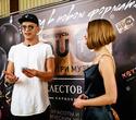 День рождения RU.TV Беларусь: «1 год в новом формате», фото № 25