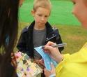 Семейный фестиваль «Букидс.Профессии», фото № 138