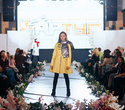 Благотворительный модный проект KIDS FASHION ZONE, фото № 105