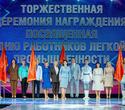 День работников лёгкой промышленности Беларуси, фото № 44