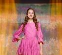 Показ MUA | Brands Fashion Show, фото № 37