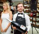 Открытие магазина «Wine & Spirits», фото № 46