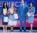День работников лёгкой промышленности Беларуси, фото № 315