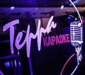 Terra Karaoke, фото № 5