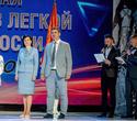 День работников лёгкой промышленности Беларуси, фото № 36